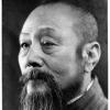 Wu Chien Chuan